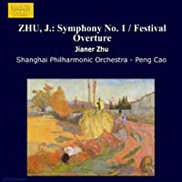Symphony, No. 1 and Festival Overture (2006-08-01)