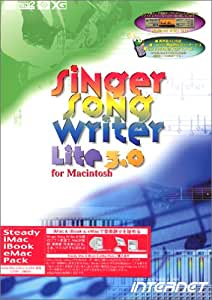 Singer Song Writer Lite 3.0 for Macintosh Steady iMac & iBook & eMac Pack