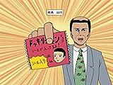 第1話 シール/シール2