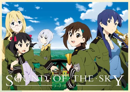 Sound of the Sky  Complete Series [DVD] [Import]