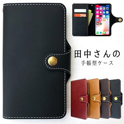iPhone X 田中さんの手帳ケース 【 黒TPU 】 手...