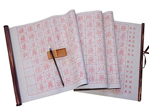 [해외](SOWAKA) 사경 물 서예 붓 된 집합 반야 심경 서예 서예 (1 세트)/(SOWAKA) Seminar waterwriting with writing brush set Wakushin Keishi Calligraphy Calligraphy (1 set)