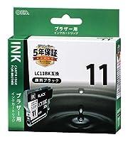 ブラザー互換 LC11BK 顔料ブラック [品番]01-4168