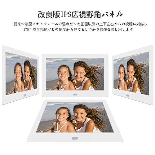 Kenuo 7インチ デジタルフォトフレーム 1280*800解像度 IPS視野角 B07T8HMFZR 1枚目