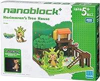 ナノブロックプラス ポケットモンスター ハリマロンのツリーハウス PP-002