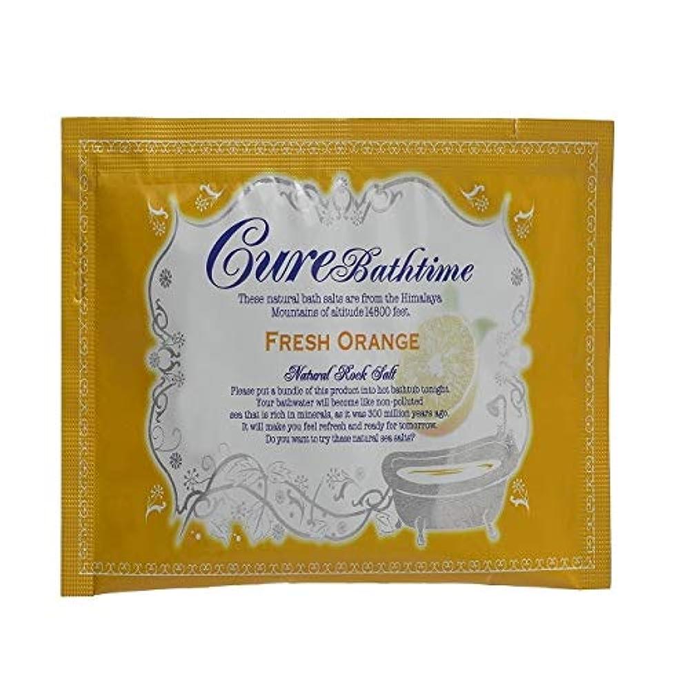 スケルトン大使館不規則性キュア バスタイム フレッシュオレンジの香り 20g