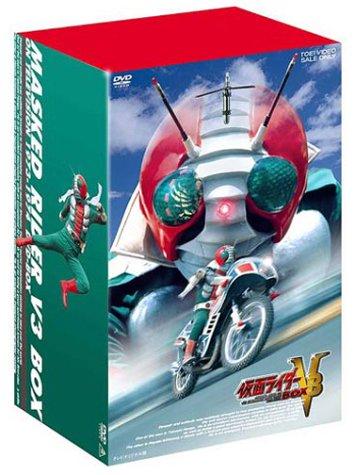 仮面ライダーV3 BOX [DVD]