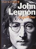 ジョン・レノン全仕事—John Lennon super one