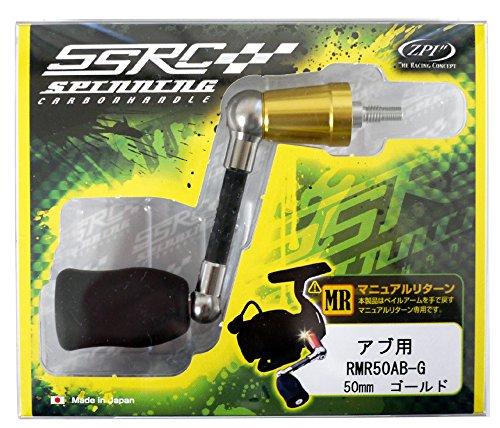 オフィスZPI SSRCスピニングカーボンハンドル RMR50AB-G.