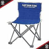 キャプテンスタッグ チェア パレット コンパクト チェア ミニ マリンブルー M-3916