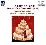 パンの笛~フルート、その音楽と楽器の4000年の旅