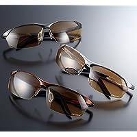 明るい視界のコンフォートサングラス 8513CS グレー 屋内外兼用 偏光機能付き 紫外線 ブルーライトカット 白内障などによるまぶしさ対策に