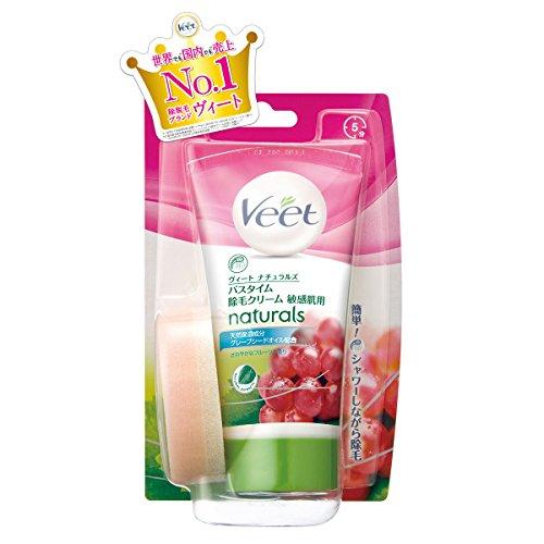 ヴィート バスタイム専用 除毛クリーム 敏感肌用 150g (Veet Naturals In Shower Hair Removal Cream? Sensitive 150g)