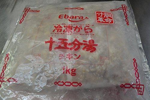 鶏ガラ ガラパック 1キロ×3パック 3キロセット 個別梱包 3000g 【ラーメン用 鳥ガラ トリガラ スープ 出汁 ダシ 業務用 】