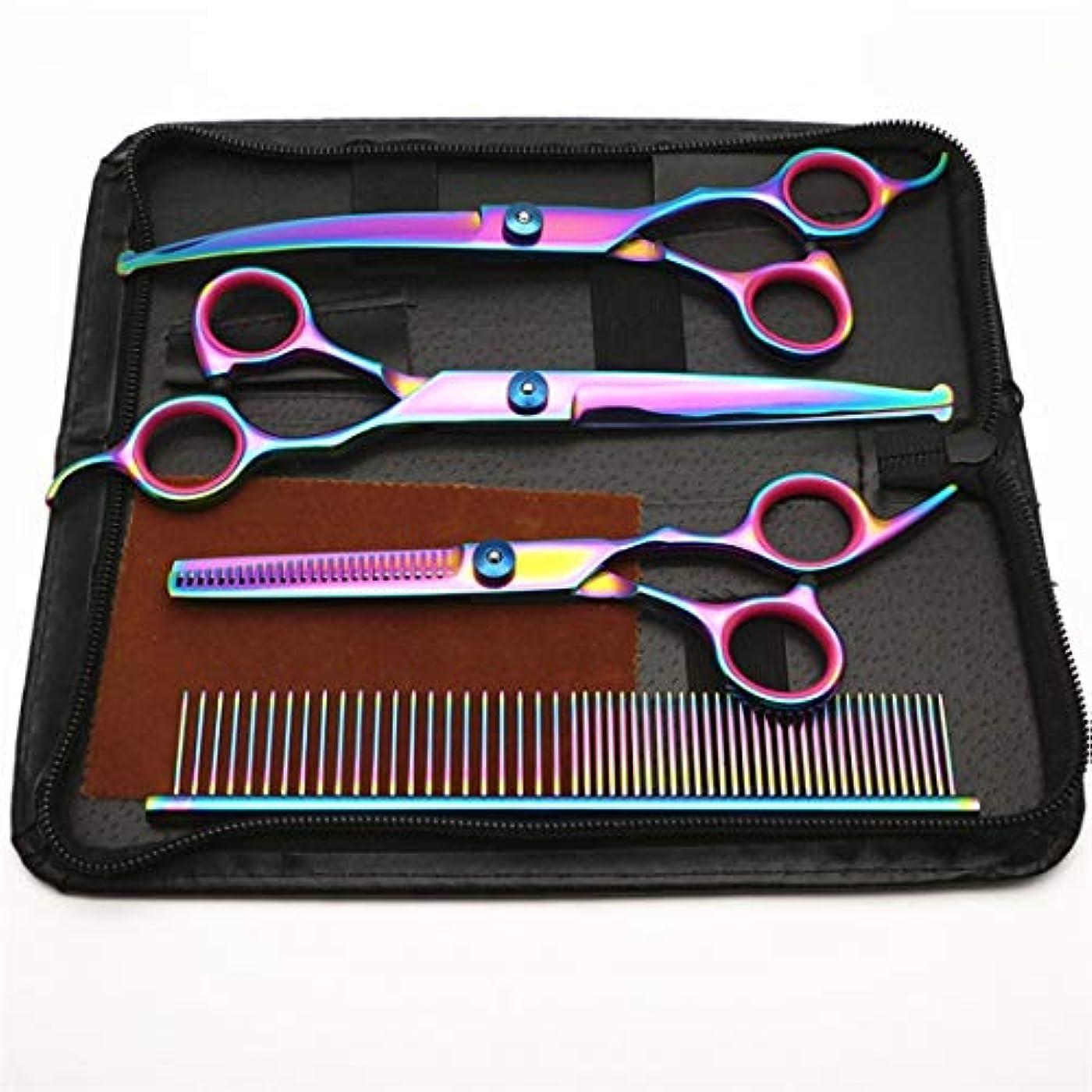 回復する提供されたアフリカ(曲げばさみ/ストレートばさみ/歯科用ハサミ/くし/レザーバッグ/ワイプを送る)5ピースカラー理髪はさみ ヘアケア (色 : 5 piece set)