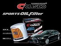 [CUSCO]CX4A ギャランフォルティススポーツバック用スポーツオイルフィルター(エレメント)【00B 001 C】