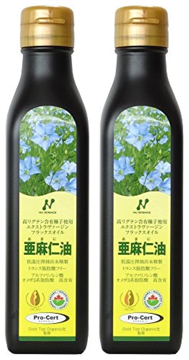 最後の韓国語キャッシュカナダ産亜麻仁油 200mlボトル 2本セット