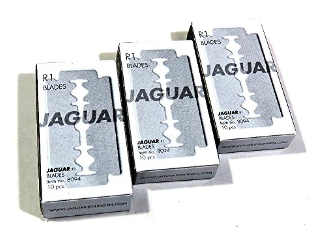 スタッフ看板サイバースペースゾーリンゲン ジャガーカミソリ#3906用替刃(両刃)30枚
