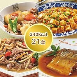ニチレイ カロリーナビ240(21食セット)