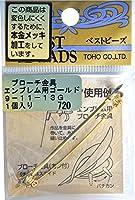 TOHO ビーズ織り金具 エンブレム用 ブローチ金具 掛ける部分約3.5cm 9-11-13G ゴールド 1ヶ入り