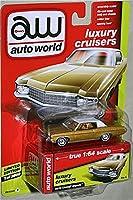 Auto World 1/64 1970 シェビー インパラ Chevy Impala ゴールド Chevrolet シボレー オートワールド