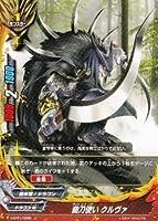 曲刀使い クルヴァ 上 バディファイト Reborn of Satan x-bt01-0058