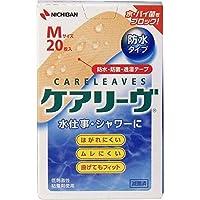 【ニチバン】ケアリーヴ 防水 M 20枚 ×5個セット