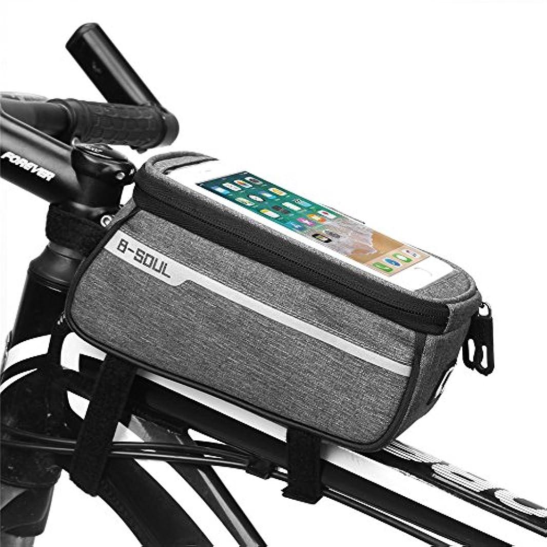 作者ロイヤリティ然とした自転車シートパックバッグ 自転車フレームバッグ、自転車フロントチューブバッグ防水タッチスクリーン反射ストリップパッケージ用ナイトライディングは安全です 自転車サドルバッグ (色 : グレー)