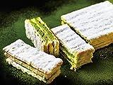 焼きたてチーズタルト専門店PABLO <パブロ> 宇治抹茶 チーズミルフィーユ