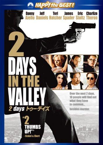 2 days トゥー・デイズ [DVD]の詳細を見る