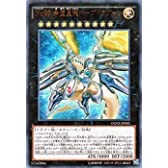 遊戯王ゼアル No.99 希望皇龍ホープドラグーン ウルトラレア / シングルカード