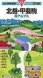 山と高原地図 北岳・甲斐駒 2016 (登山地図 | マップル)