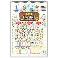 日本ホールマーク ディズニー プーさん 2021年 カレンダー 壁掛け 家族カレンダー シール付き 775254