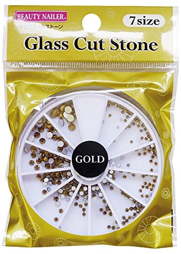 テレビスペル工業化するビューティーネイラー グラスカットストーン ゴールド GCS-1