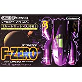 F-ZERO FOR GAMEBOY ADVANCE