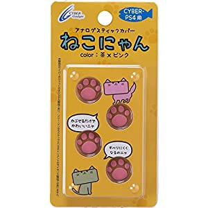CYBER ・ アナログスティックカバー ねこにゃん ( PS4 用) 茶Xピンク - PS4