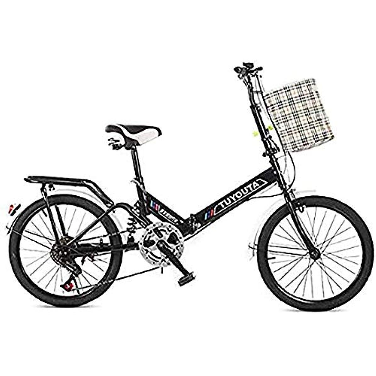 虎弓極めて20インチ折りたたみ学生可変速自転車強化炭素鋼の高硬度ノンスリップ耐摩耗性アンチスタブ大人の衝撃吸収自転車,黒,20 inches