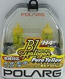 POLARG ( 日星工業 ) ハロゲンバルブ フォグランプ等 [ 車検対応 ] ピュアイエロー [ H4 ] 12V 60/55W P0784Y