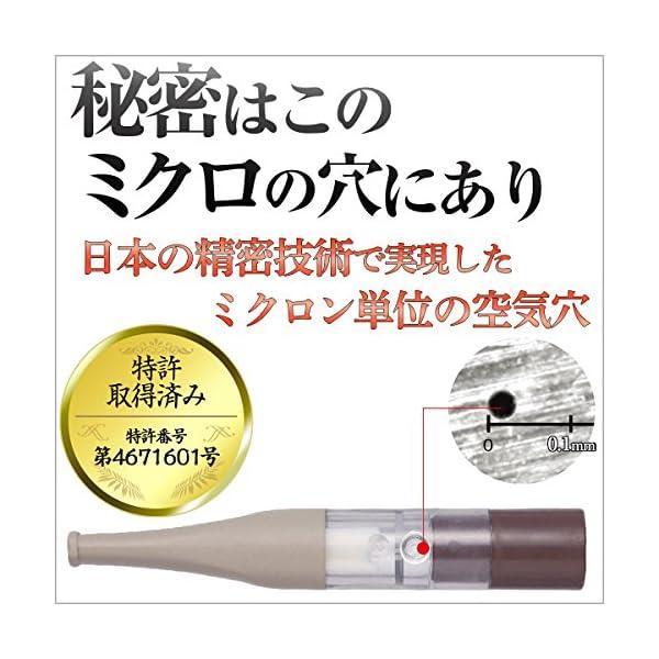 離煙パイプGR 31本セット 禁煙グッズ レギ...の紹介画像7