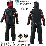 がまかつ(GAMAKATSU) ゴアテックスオールウェザースーツ ホワイト GM3431 53431 3L