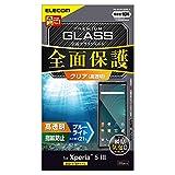 エレコム Xperia 5 III ガラスフィルム フルカバー 0.33mm ブルーライトカット ブラック PM-X214FLGGRBLB