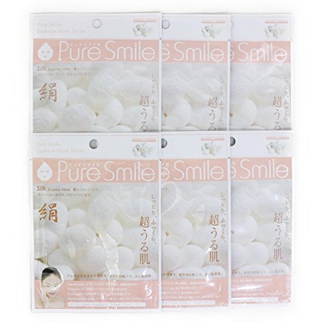 侵入するヘビセールスマンPure Smile ピュアスマイル エッセンスマスク 絹 6枚セット