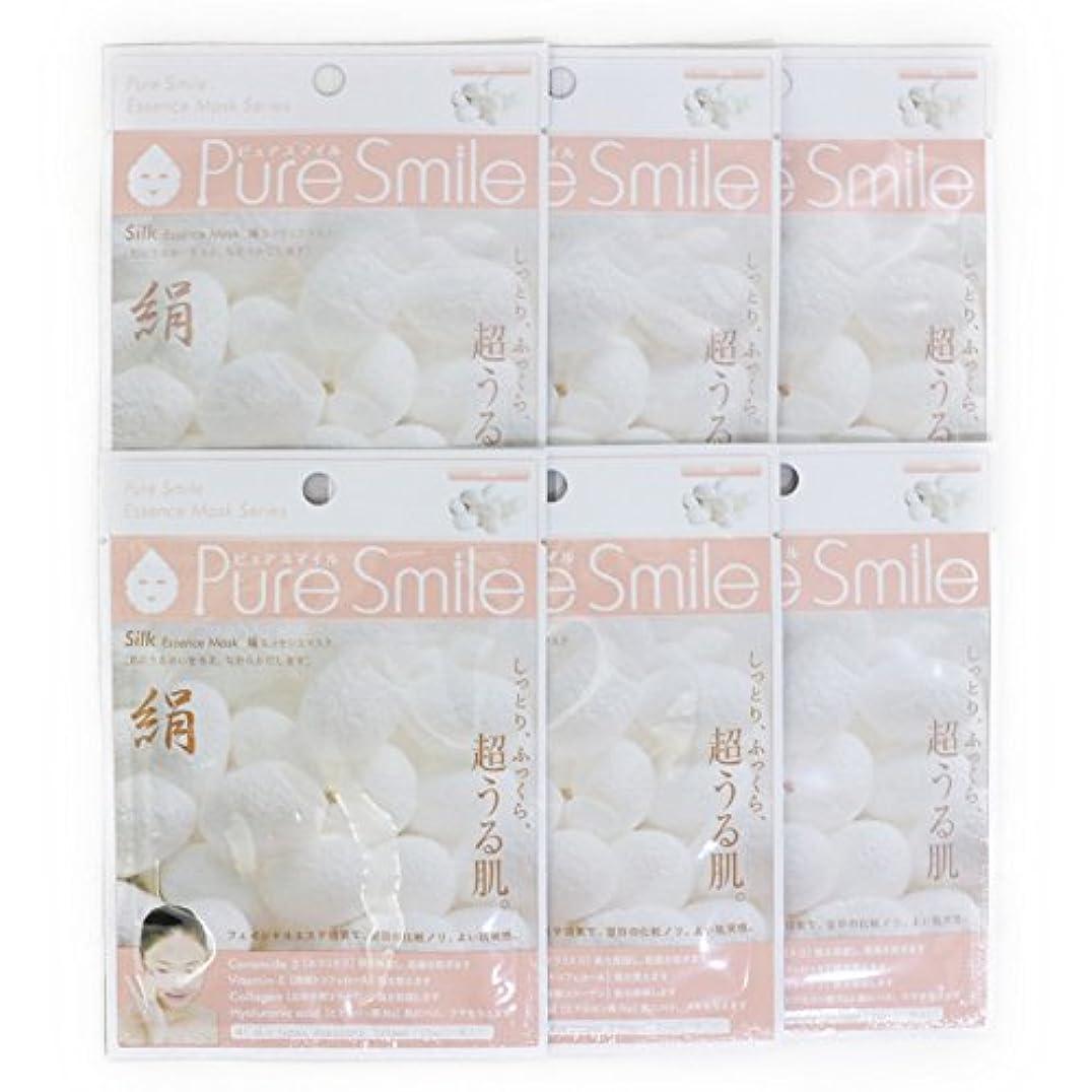 里親つぶす研磨Pure Smile ピュアスマイル エッセンスマスク 絹 6枚セット