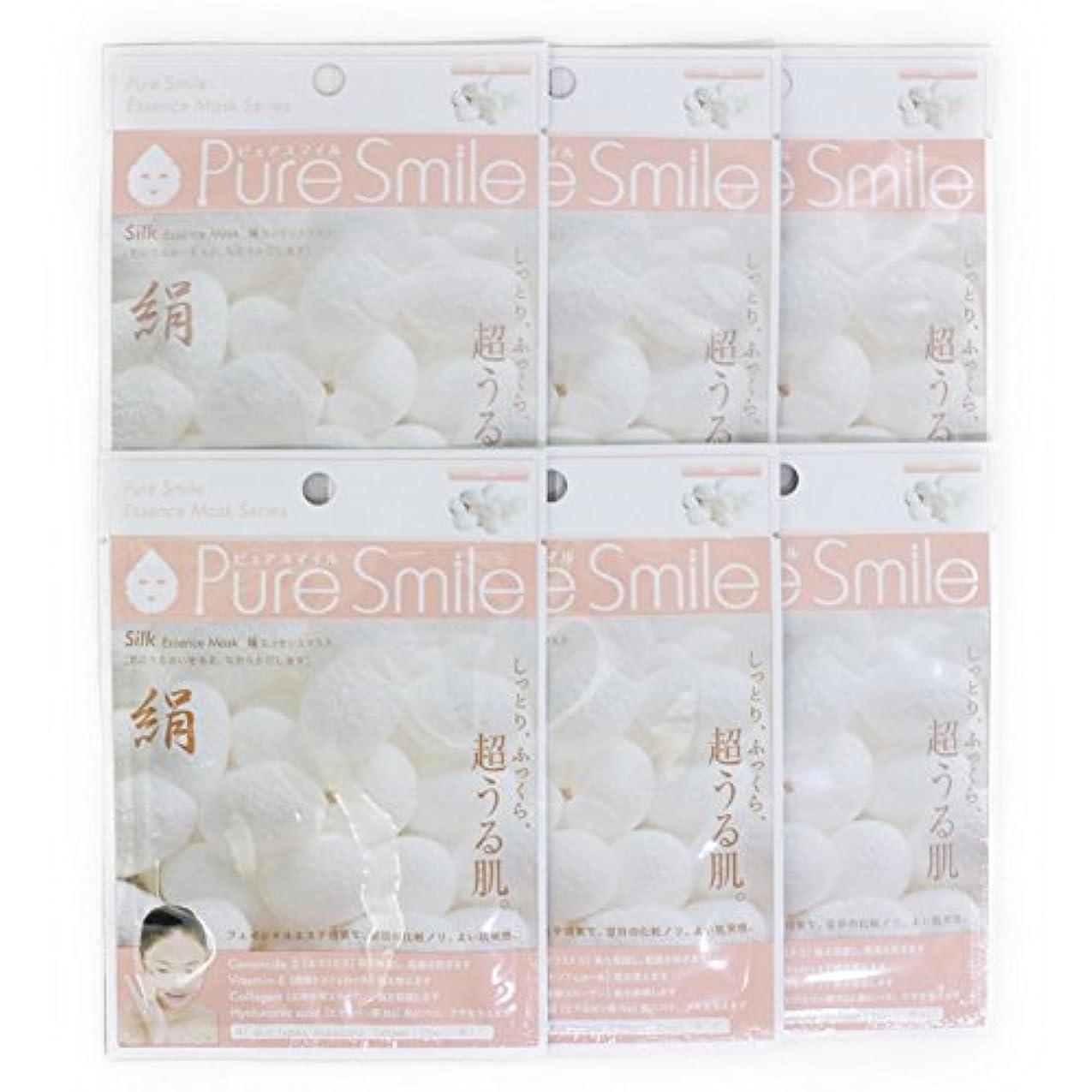 先のことを考えるスチール行列Pure Smile ピュアスマイル エッセンスマスク 絹 6枚セット
