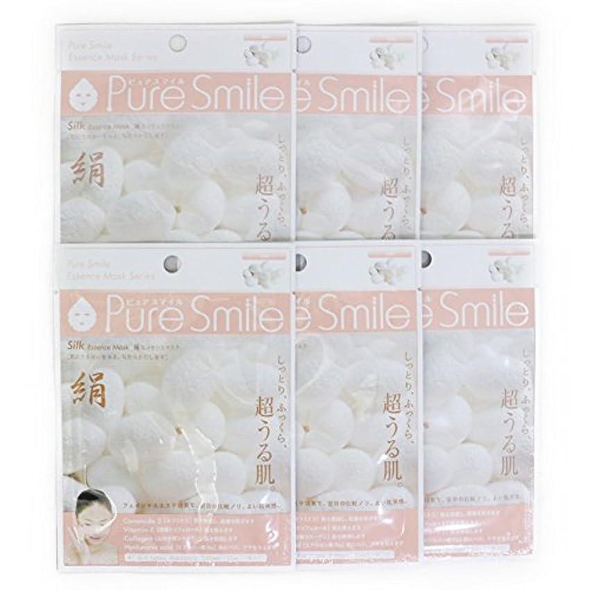 略奪留まる銃Pure Smile ピュアスマイル エッセンスマスク 絹 6枚セット