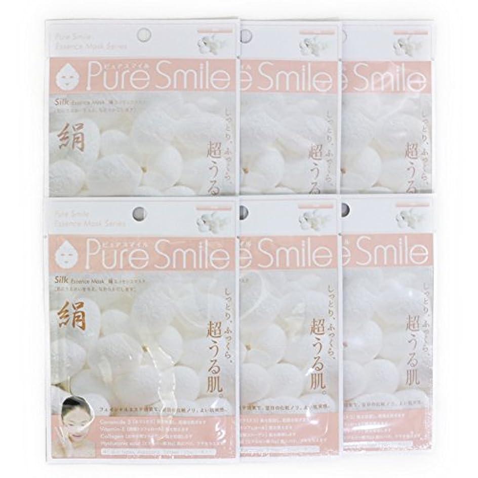 テナント津波アイスクリームPure Smile ピュアスマイル エッセンスマスク 絹 6枚セット