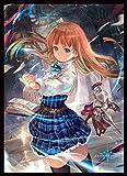 きゃらスリーブコレクション マットシリーズ Shadowverse マナリアの魔導姫・アン(No.MT582)