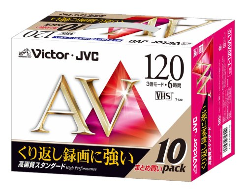 VHSビデオテープ(スタンダード) T-120AVL10