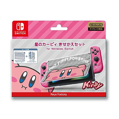 星のカービィ きせかえセット for Nintendo Sw...