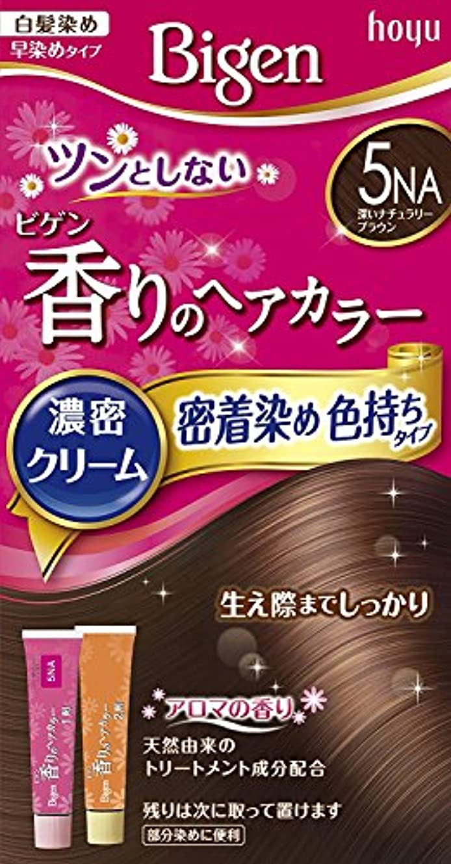 切り下げ七面鳥バターホーユー ビゲン香りのヘアカラークリーム5NA (深いナチュラリーブラウン) ×3個